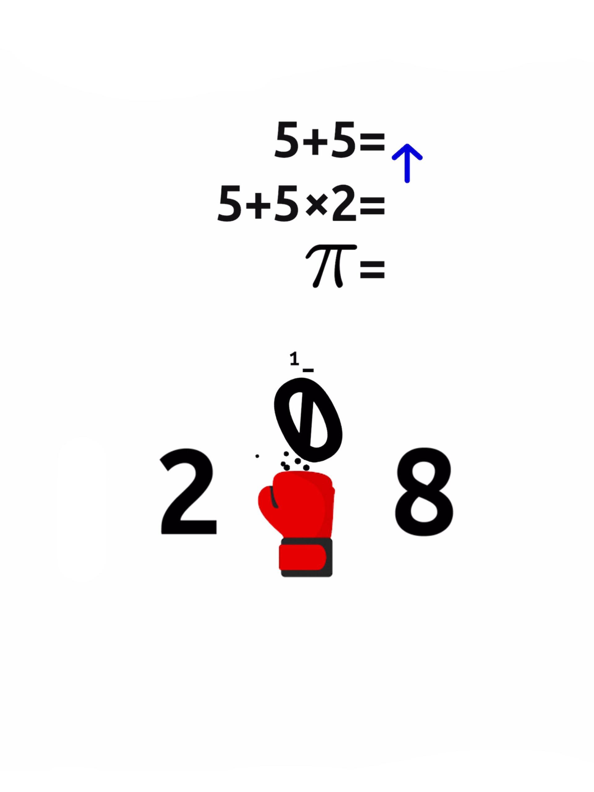 iPad_math